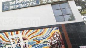 ঢাকা বিশ্ববিদ্যালয়ের  ছাত্রীকে  ধর্ষণের অভিযোগে উত্তাল  ক্যাম্পাস