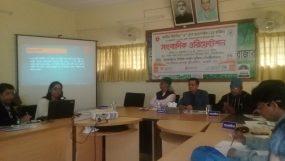 """মৌলভীবাজারে জাতীয় ভিটামিন """"এ"""" প্লাস ক্যাম্পেইন উপলক্ষে সাংবাদিকদের ওরিয়েন্টেশন"""