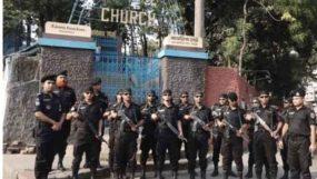 চট্টগ্রামে গির্জায় নিরাপত্তা জোরদার