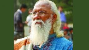 A BIOGRAPHY OF POET NIRMALENDU GOON AND THE CONTEMPORARY HISTORY OF BANGLADESH