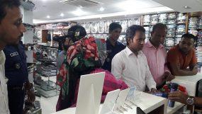 মৌলভীবাজারে  শপিংমল ট্রেডিশনসহ ৫ প্রতিষ্ঠানে ভোক্তার অভিযান