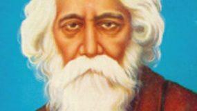 মহকালের পথপ্রদর্শক কবিগুরু রবীন্দ্রনাথ ঠাকুর