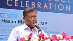 "EU Officials, terming Bangladesh as a ""fast developing country"""