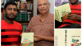 একজন এহসানুল হক জসীম: অলিদ সিদ্দিকী তালুকদার