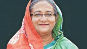 Sheaikh Hasina, Our Belief