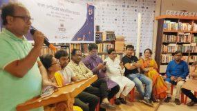 'বাংলা চলচ্চিত্রের আন্তর্জাতিক অ্যাপ্রোচ' বিষয়ক আলোচনা