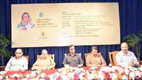 বাংলা একাডেমিতে 'লেখক শেখ হাসিনা' শীর্ষক আলোচনা