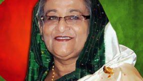 হাসছেন   প্রধানমন্ত্রী, হাসছে গোটা বাংলাদেশ
