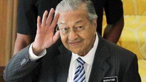Mahathir's Love for Fajli Mango
