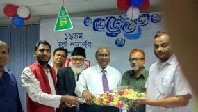 সত্য পথের সহযাত্রী দিগন্ত: মোহাম্মদ অলিদ সিদ্দিকী তালুকদার