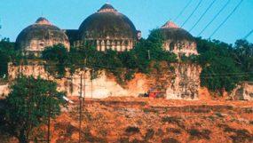 বাবরী মসজিদ ঃ ভারতীয়  সুপ্রিম কোর্টের রায়ে বাসদের উদ্বেগ