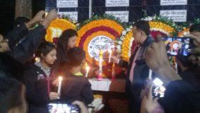 মৌলভীবাজারে মাইন বিস্ফোরণে নিহত শহীদদের স্মরণে মোমবাতি প্রজ্জলন