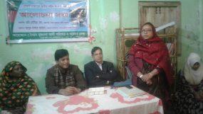সৈয়দ মুজতবা আলী পাঠাগারের  উদ্যোগে  স্থানীয় শহীদ দিবস পালন