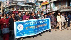 ঝিনাইদহে 'সম্প্রীতির সংলাপ' শীর্ষক আলোচনা