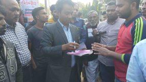 মৌলভীবাজারে টিসিবির পেঁয়াজ বিক্রিতে অনিয়ম: ২০ হাজার টাকা জরিমানা