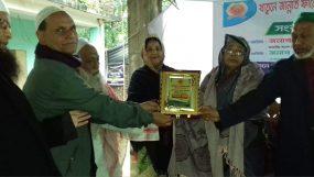 মৌলভীবাজারে মহিলা মাদ্রাসা পরিদর্শন করলেন জোহরা আলাউদ্দীন এমপি