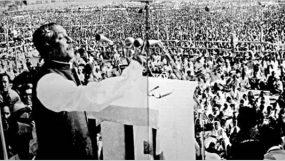 ৭ মার্চকে জাতীয় দিবস ঘোষণা করতে হাইকোর্টের নির্দেশ