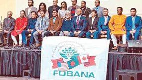 ফোবানা সম্মেলন ২০২০-এর কিক অফ মিটিং অনুষ্ঠিত