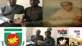"""একুশে বইমেলায় """"মাহফুজ উল্লাহ'র এ কী কেবলই প্রেম"""