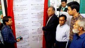 মুজিব বর্ষ উপলক্ষে শ্রীমঙ্গলে ২৫টি মডেল মেডিকেল শপের উদ্বোধন