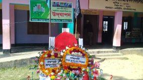 মৌলভীবাজার জেলার ১০৫২টি  প্রাথমিক বিদ্যালয়ে ৬৬৬টিতেই শহীদ মিনার নেই