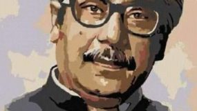 Bangabandhu's Ideals: Rethinking and Renewal