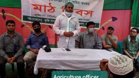 Field day observed at Bahubal