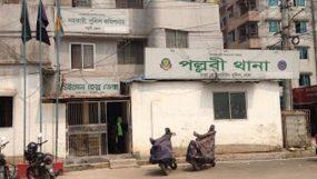 পল্লবী থানায় বোমা বিস্ফোরণে এক পুলিশ পরিদর্শকসহ ৫ জন আহত