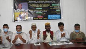 Nation lost a guardian after Dr. Emajuddin's death