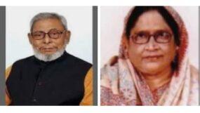আজিজুর রহমান একজন ক্ষণজন্মা ব্যক্তিত্ব: শোক বার্তায় সাবেক সাংসদ খালেদা রব্বানী