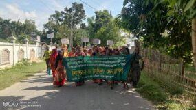 দলই চাবাগান: কর্তৃপক্ষের দায়ের করা মামলার প্রতিবাদে ক্ষুব্ধ শ্রমিকদের উপজেলায় অবস্থান