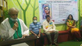 শেখ হাসিনার ৭৪তম জন্মদিন  পালন করেছে বাংলাদেশ পোয়েট্রি এসোসিয়েশন