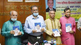 দেশের অগ্রগতি ও শেখ হাসিনার প্রতিপক্ষের ষড়যন্ত্র থেমে নেই : তথ্যমন্ত্রী