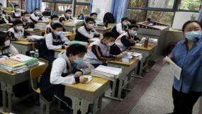 চীনের উহান নগরীর শিক্ষাপ্রতিষ্ঠানগুলো খুলে গেছে