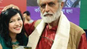 জাতিসত্তার কবি মুহম্মদ নূরুল হুদা'র জন্মদিন ছিল গতকাল
