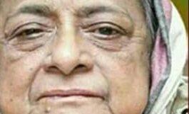 শেখ হেলাল উদ্দিন এমপি'র মায়ের ইন্তেকালে তথ্যমন্ত্রীর শোক