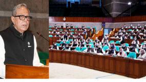 Mujib Birth Centenary: Special Session of Jatiya Sangsad
