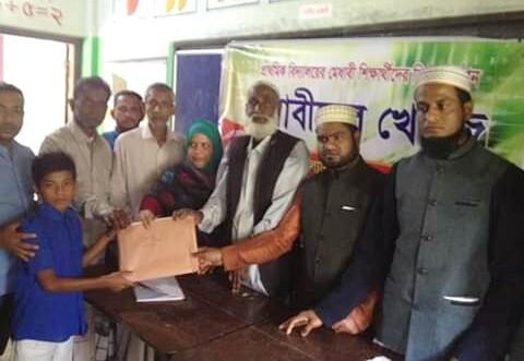 মৌলভীবাজারে 'ইসকপ' এর শিক্ষা উপকরণ বিতরণ