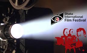 ১০ জানুয়ারি  শুরু হচ্ছে 'ঢাকা আন্তর্জাতিক চলচ্চিত্র উৎসব