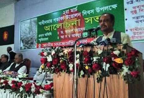 সিরাজুল আলম খানকেই স্বাধীনতা সংগ্রামের 'মূল পরিকল্পনাকারী' বলে দাবি করলেন রব