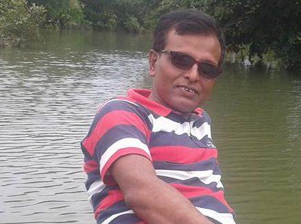নীলজল দিগন্ত