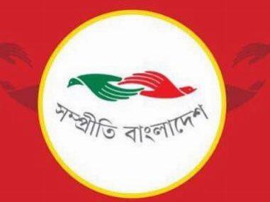 শ্রীলংকায় বোমা হামলা :  সম্প্রীতি বাংলাদেশ-এর শোক ও নিন্দা