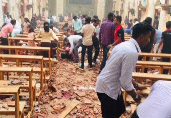 শ্রীলঙ্কা :ইস্টার সানডের   প্রার্থনা চলাকালে  বিস্ফোরণে ৮০ জন আহত
