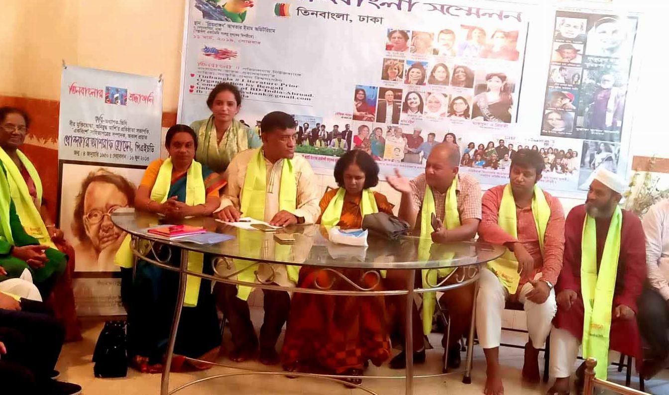 স্মৃতিতর্পণে কবি ড. খোন্দকার আশরাফ হোসেন : তিনবাংলা'র আয়োজন