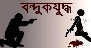 চট্টগ্রামে 'বন্দুকযুদ্ধে' ধর্ষণ মামলার আসামির মৃত্যু