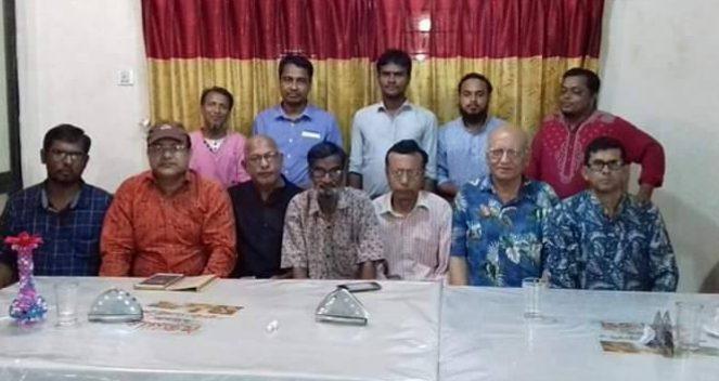 """মুজতবা আলী পরিষদ """" সিলেট জেলা কমিটি গঠিত"""