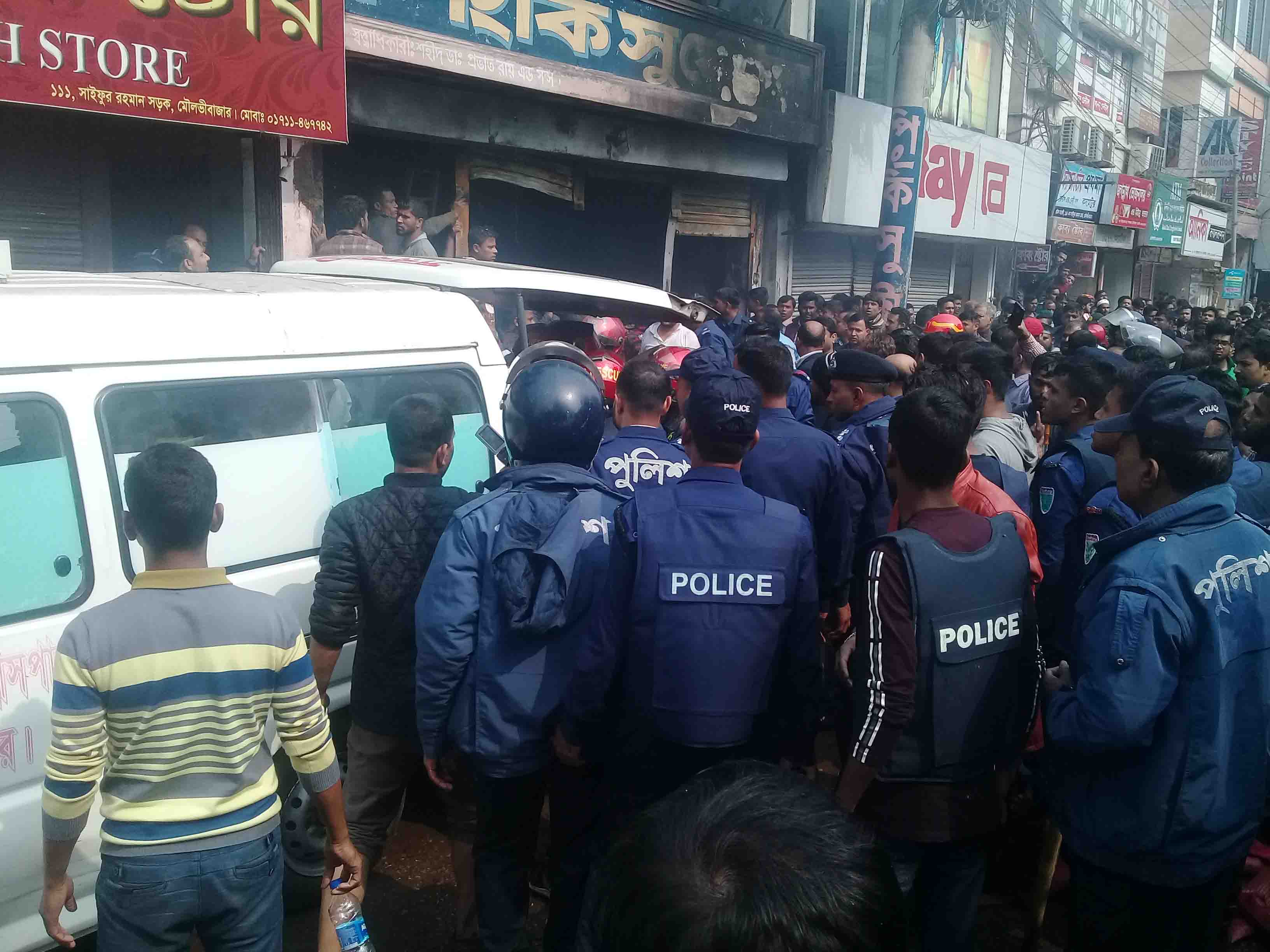 Five people of a family died in fire in Moulvibazar