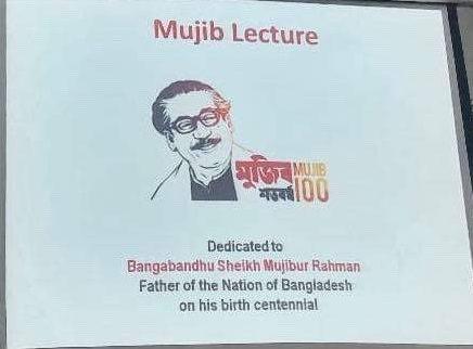 ভেলোরে   'মুজিব লেকচার' দিয়েছেন  ডা.  স্বপ্নীল