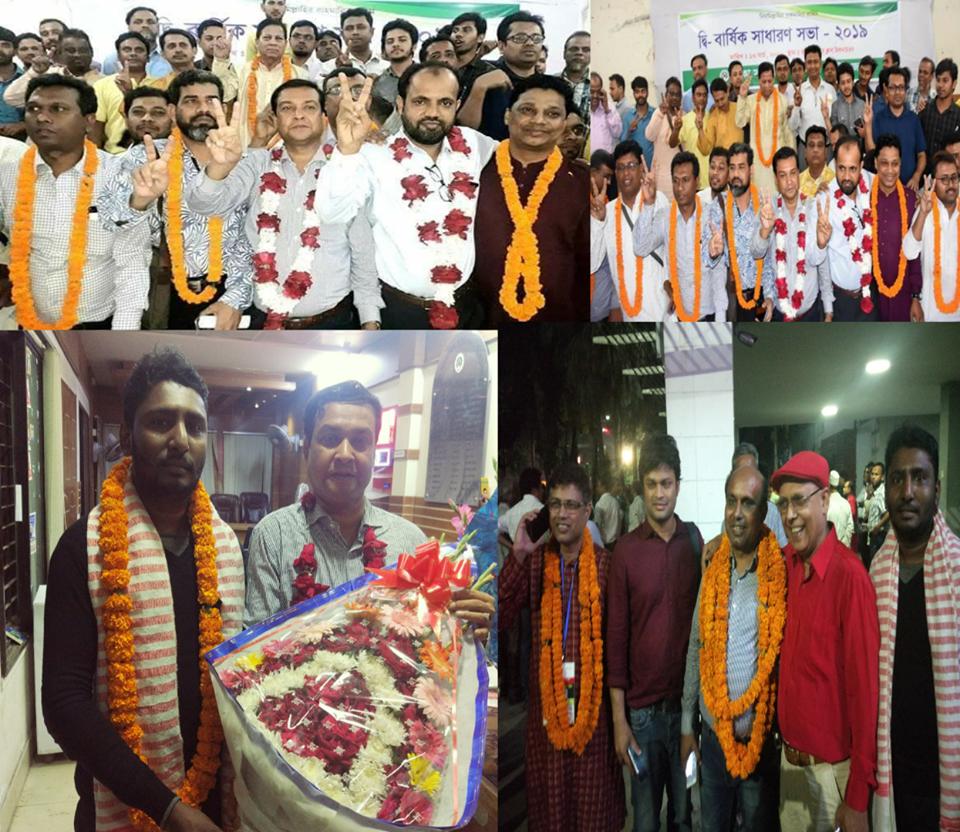 ঢাকা সাংবাদিক ইউনিয়ন ( ডিইউজে ) নির্বাচন সম্পন্ন  গনি-শহিদ পরিষদ বিজয়ী