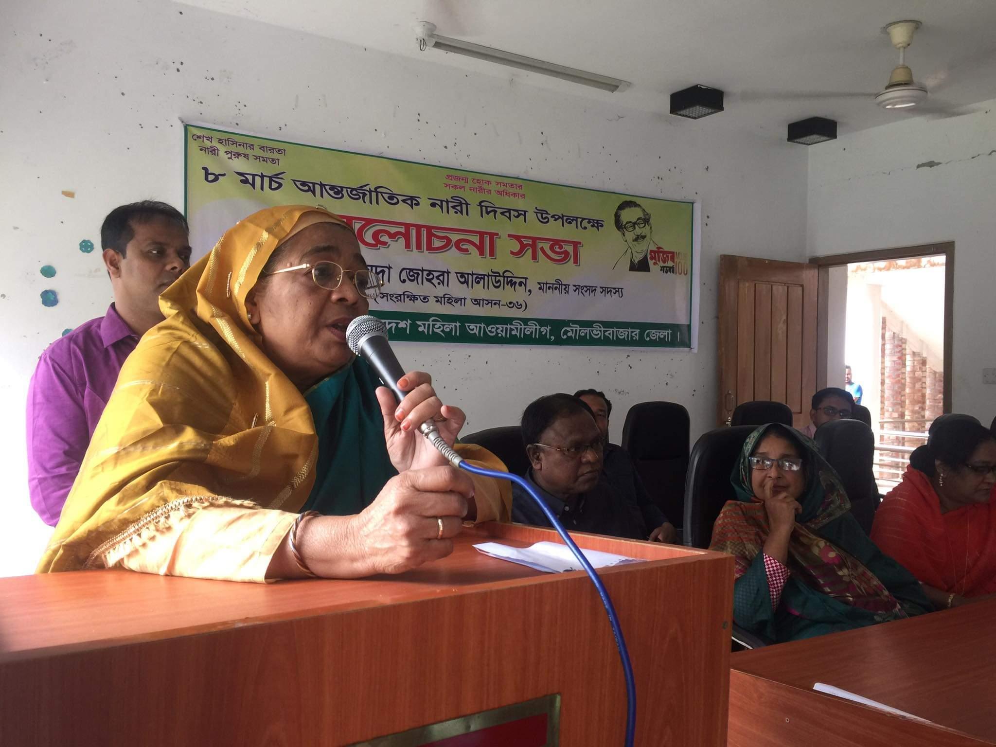 নারীরা এখন আকাশে উড়ছে : জোহরা আলাউদ্দিন এমপি